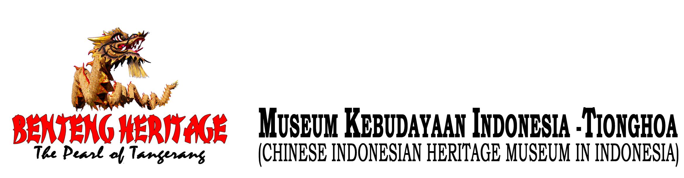 Museum Benteng Heritage Logo